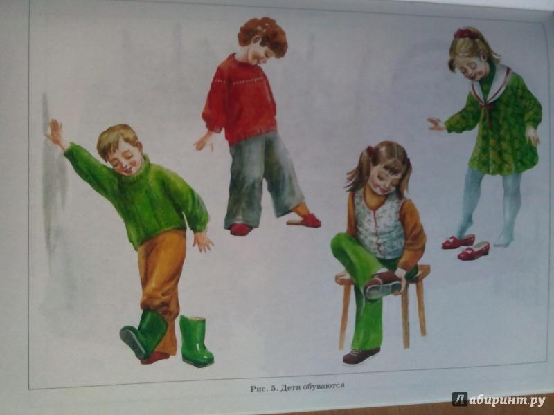 Картинка дети умываются нищева