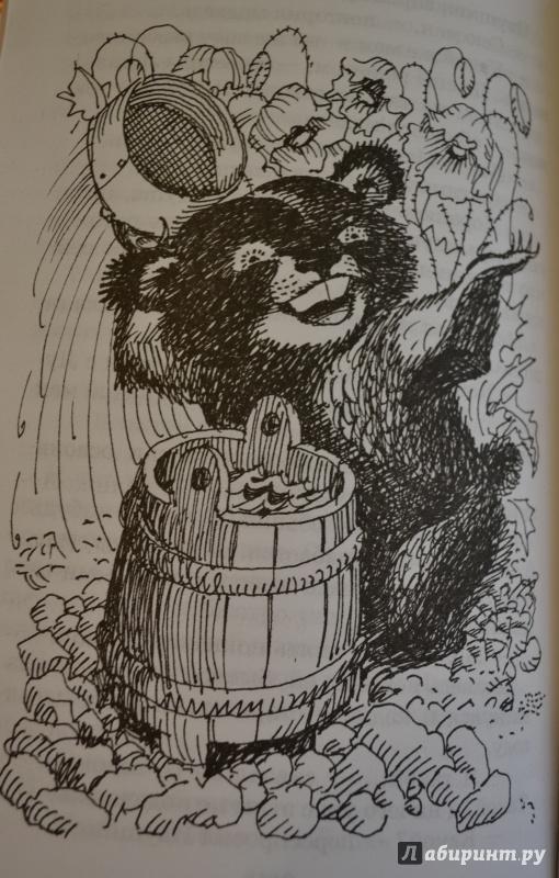 Иллюстрация 15 из 21 для И настанет веселое утро - Ирина Токмакова   Лабиринт - книги. Источник: Лабиринт