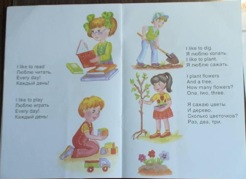 Иллюстрация 1 из 2 для Первые шаги - Людмила Белина | Лабиринт - книги. Источник: Лаванда