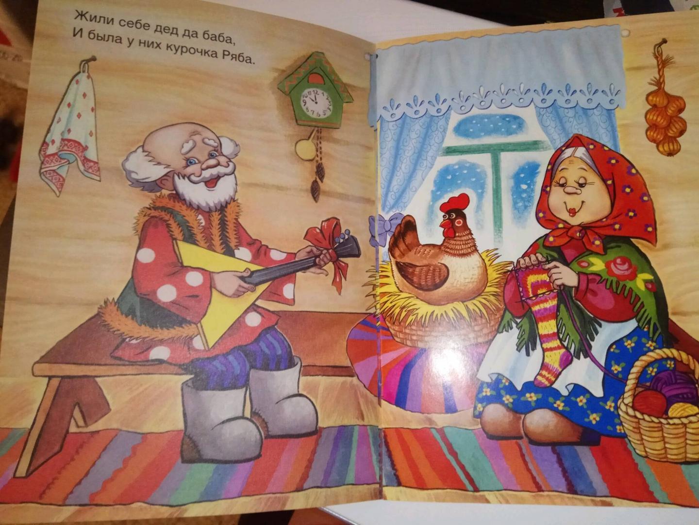 любимого курочка ряба картинки для книжки малышки откровенные