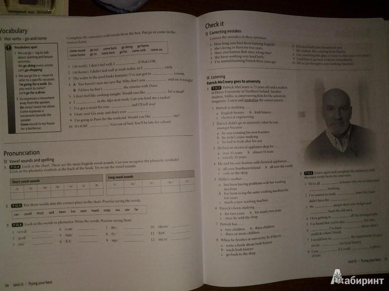 Иллюстрация 4 из 4 для Headway New Pre-Intermediate (Workbook with key) - Liz&John Soars   Лабиринт - книги. Источник: Рябухина  Ольга Витальевна