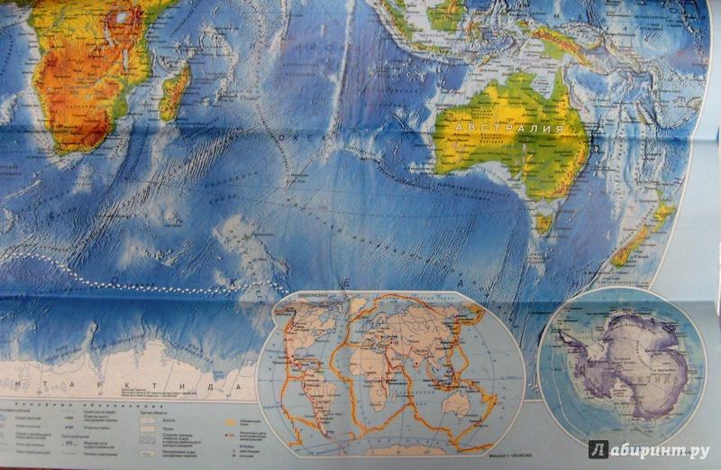Иллюстрация 5 из 6 для Карта мира. Физическая и политическая | Лабиринт - книги. Источник: Соловьев  Владимир