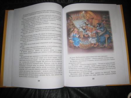Иллюстрация 5 из 10 для Сказки - Ханс Андерсен | Лабиринт - книги. Источник: kaluchka