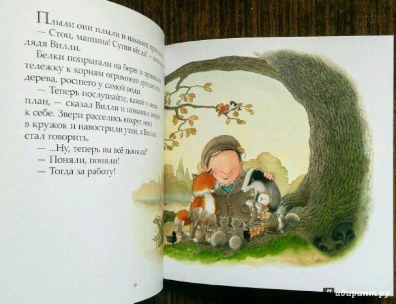 Иллюстрация 57 из 72 для После бури - Ник Баттерворт | Лабиринт - книги. Источник: Natalie Leigh