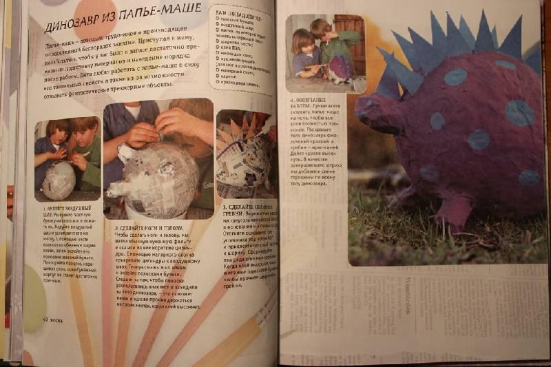 Иллюстрация 6 из 11 для Детское творчество и рукоделие. Креативные идеи | Лабиринт - книги. Источник: NataliOk