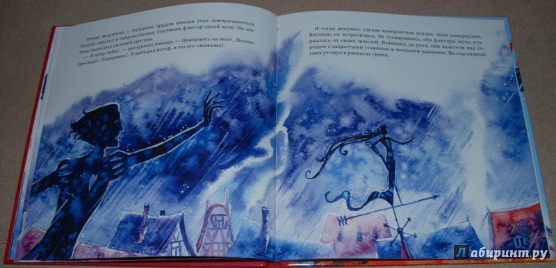 Иллюстрация 25 из 38 для Флюгер - Армен Ватьян | Лабиринт - книги. Источник: Книжный кот