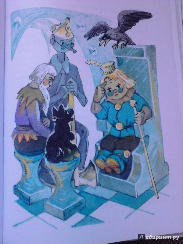 Волков семь подземных королей картинки