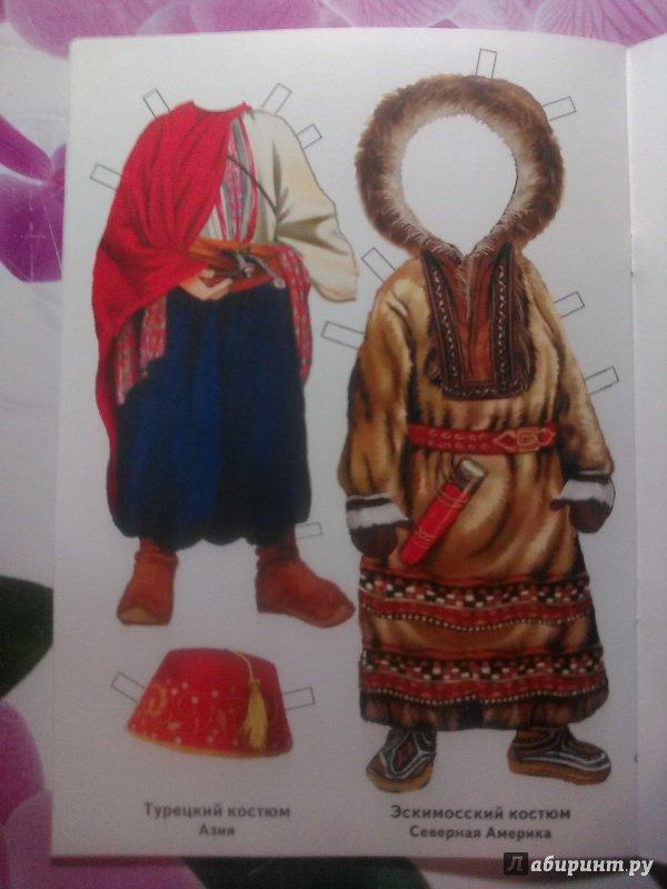 Картинки английскими, куклы в национальных костюмах народов россии для детского сада картинки