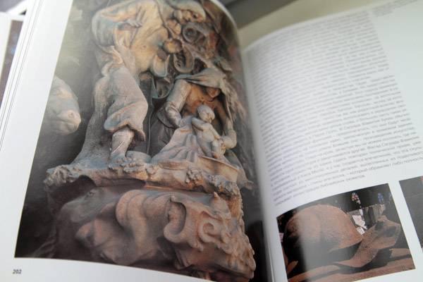 Иллюстрация 19 из 20 для Гауди. Жизнь, посвященная архитектуре - Райнер Цербст | Лабиринт - книги. Источник: Сати