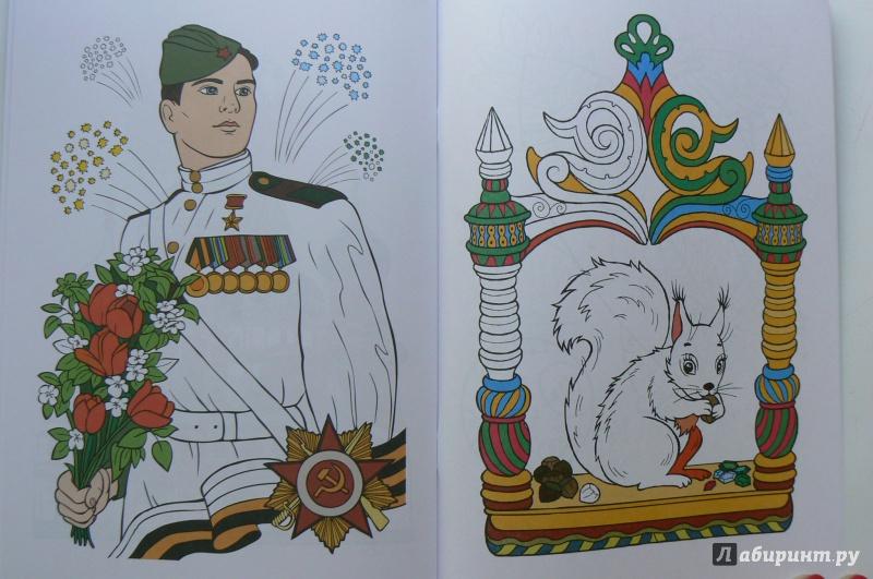 рисунок на тему защитники отечества гордость страны