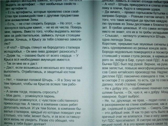 Иллюстрация 1 из 10 для Дом на болоте: Фантастический роман - Алексей Калугин   Лабиринт - книги. Источник: света