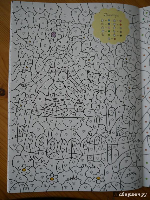 Иллюстрация 29 из 37 для Мир сказок. Цвета, символы ...