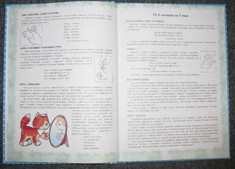 Иллюстрация 13 из 23 для Бушки-Топотушки - Разенкова, Абрамова, Агаян | Лабиринт - книги. Источник: Апельсинка