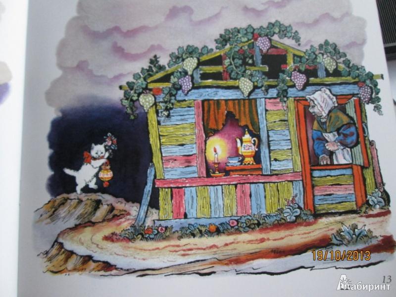 Иллюстрация 23 из 44 для Сюзон и мотылек. Французские народные песенки | Лабиринт - книги. Источник: Алонсо Кихано