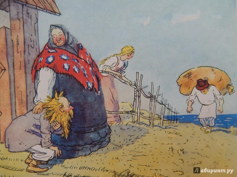 Иллюстрации к сказке о попе и его балде