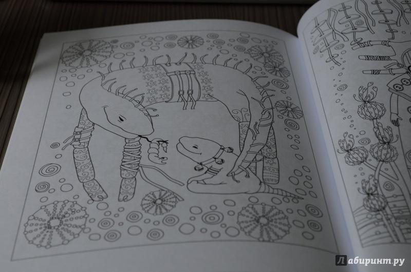 Иллюстрация 23 из 54 для Книга-раскраска Зендудл - Диляра ...