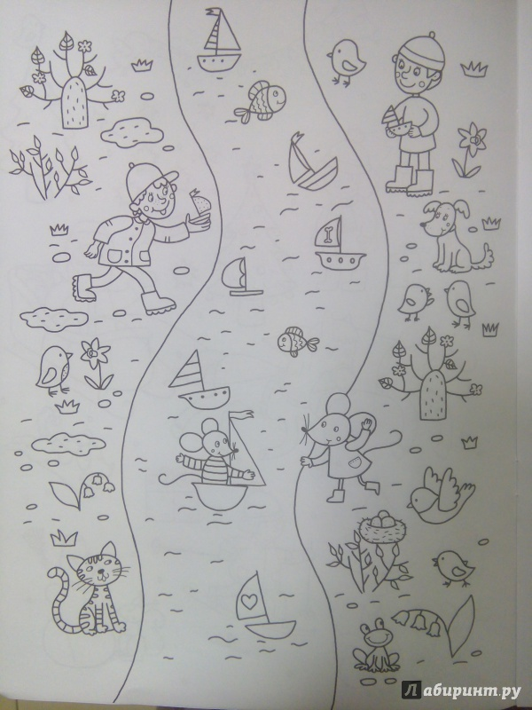Иллюстрация 4 из 9 для Времена года. Релакс-раскраска для ...