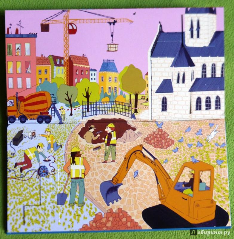 Иллюстрация 24 из 92 для Город над землей и под землей - Боманн, Уар   Лабиринт - книги. Источник: reader*s
