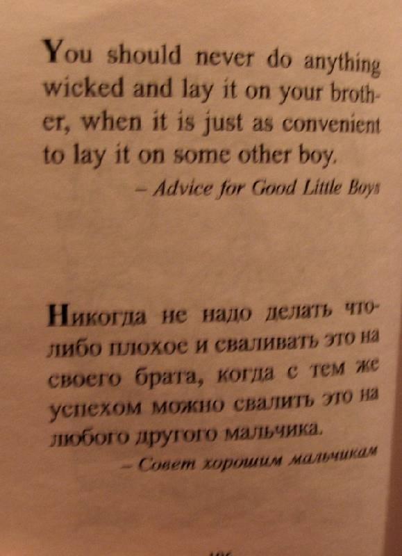 картинки с английскими цитатами и переводов горшенёв родился семье