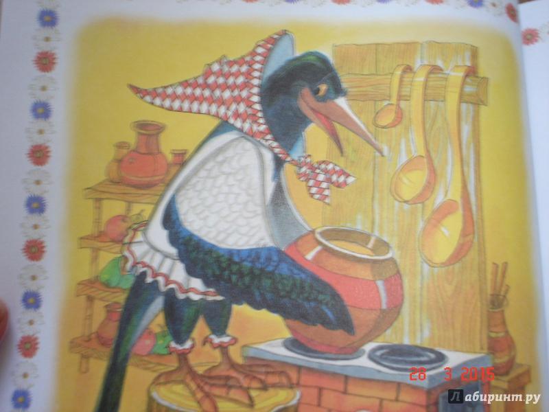 Сорока-ворона кашу варила картинка