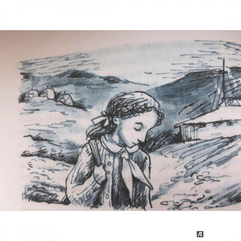 Иллюстрация 19 из 24 для Сахарный ребенок. История девочки из прошлого века, рассказанная Стеллой Нудольской - Ольга Громова | Лабиринт - книги. Источник: Книжный шкаф детям