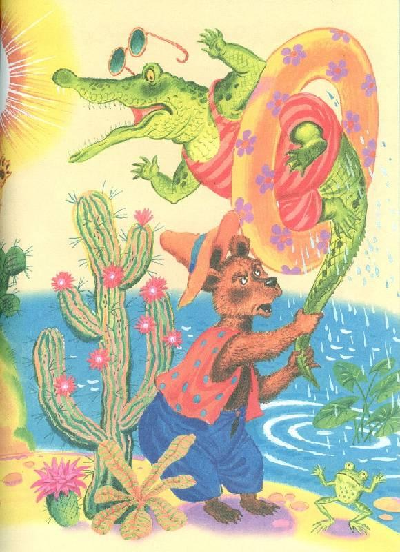 Иллюстрация 10 из 22 для Любимые сказки и стихи - Корней Чуковский | Лабиринт - книги. Источник: bel-k