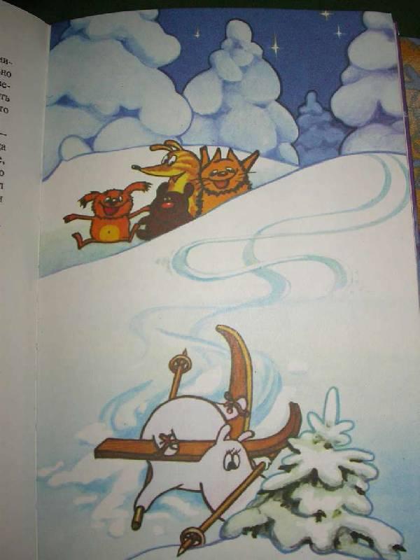 Иллюстрация 17 из 24 для Все о Муми-Троллях. Волшебная зима: Повести-сказки - Туве Янссон | Лабиринт - книги. Источник: САР