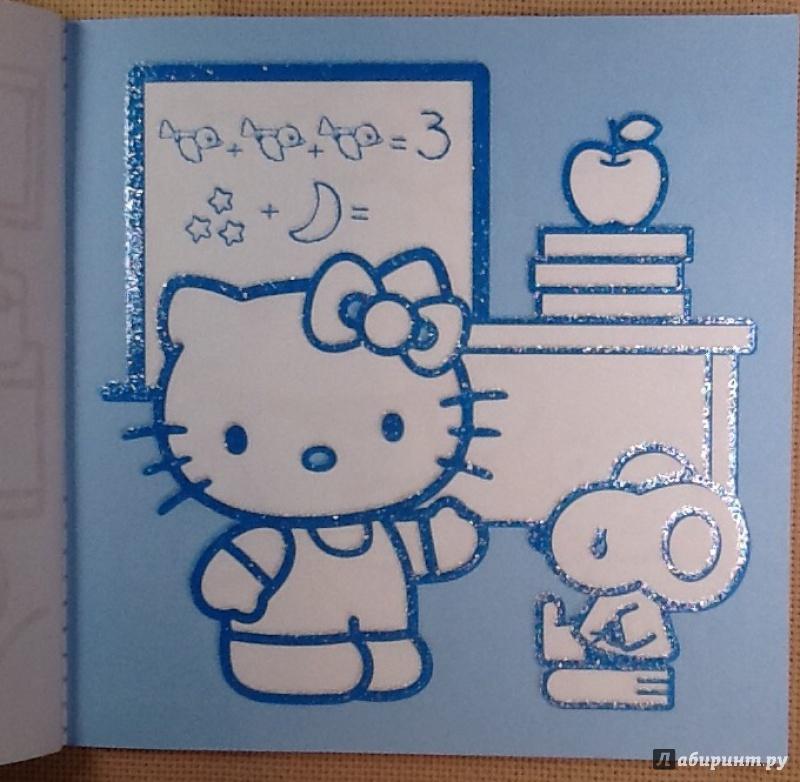 Иллюстрация 2 из 14 для Hello Kitty. Удивительные профессии. Раскраска с серебряным объемным контуром   Лабиринт - книги. Источник: З  Вл