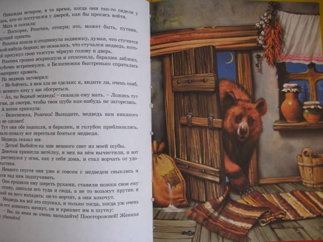 Иллюстрация 8 из 24 для Сказки малышам - Гримм, Уайльд | Лабиринт - книги. Источник: Ириночка