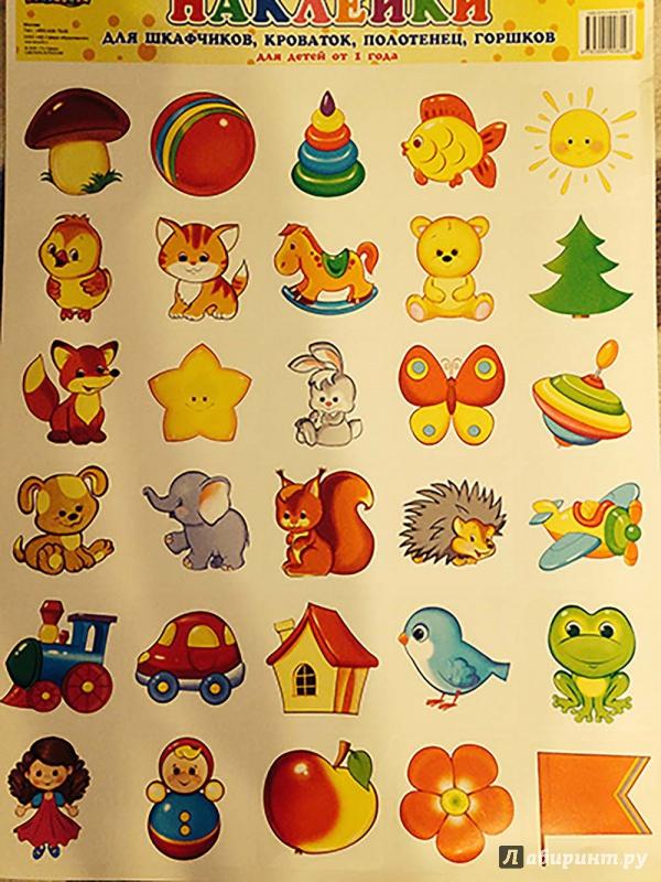 Маленькие картинки для детского сада на шкафчики