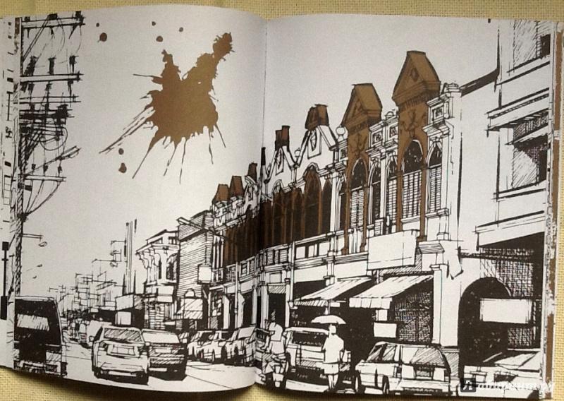 Иллюстрация 27 из 50 для Раскраска-путешествие | Лабиринт ...