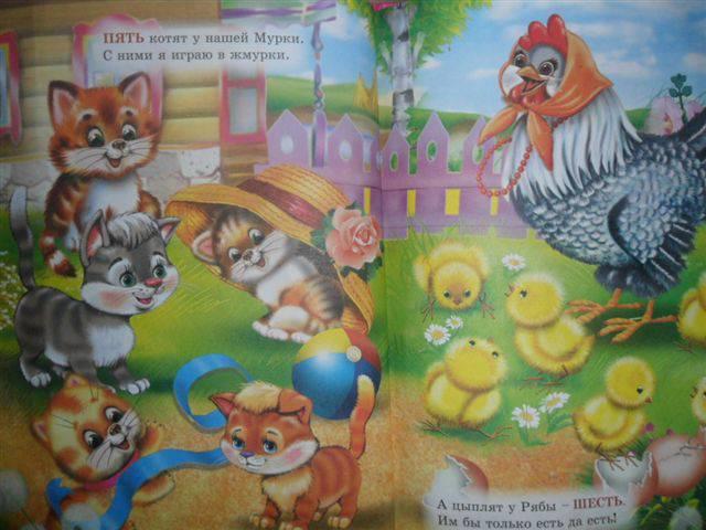 Иллюстрация 14 из 14 для Стихи для девочек - Бржозовский, Корнеева, Афлятунова | Лабиринт - книги. Источник: ***Лора***