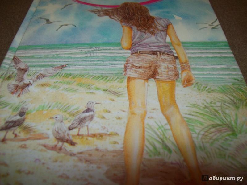 Иллюстрация 10 из 11 для Я и мое чудовище - Дарья Доцук | Лабиринт - книги. Источник: КошкаПолосатая