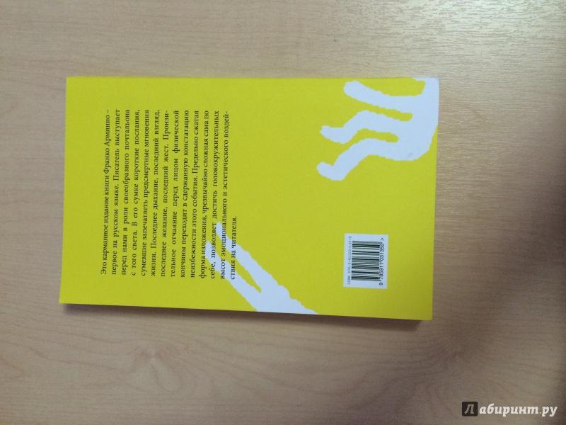 открытки с того света книгу франко наряженной елки