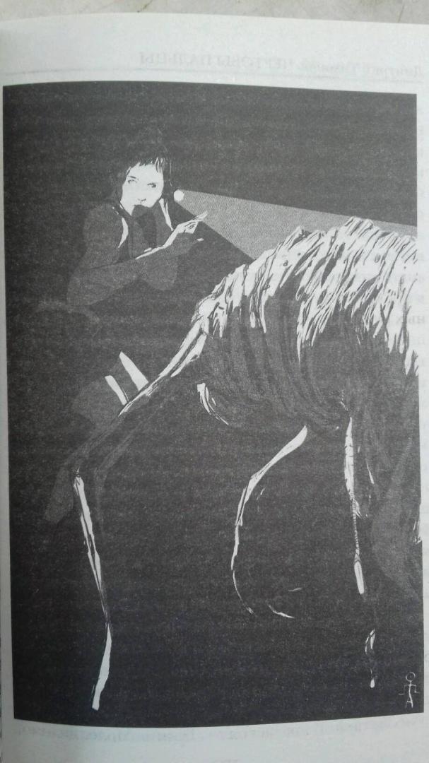 Иллюстрация 5 из 6 для Чертовы пальцы - Дмитрий Тихонов | Лабиринт - книги. Источник: Марина
