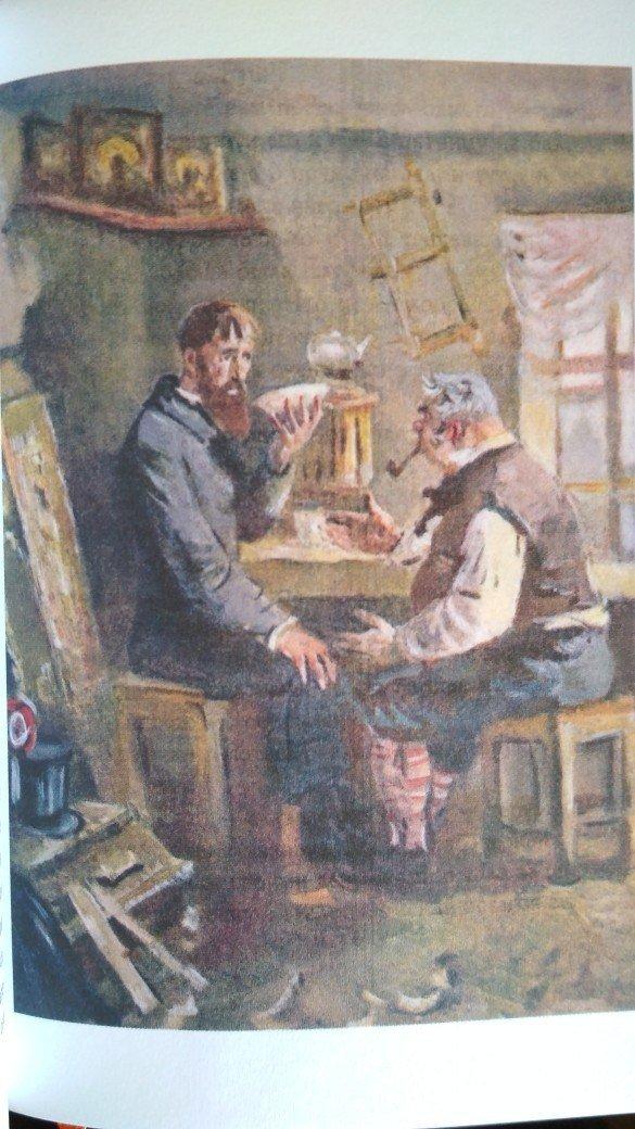 Иллюстрация 27 из 40 для Повести Белкина. Пиковая дама - Александр Пушкин   Лабиринт - книги. Источник: Aleister