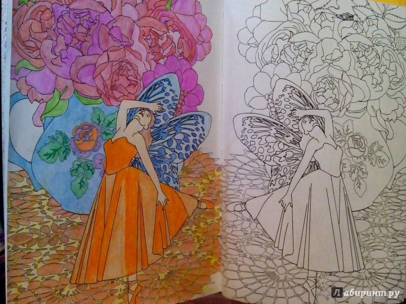 Иллюстрация 35 из 60 для Лесные феи. Мини-раскраска ...