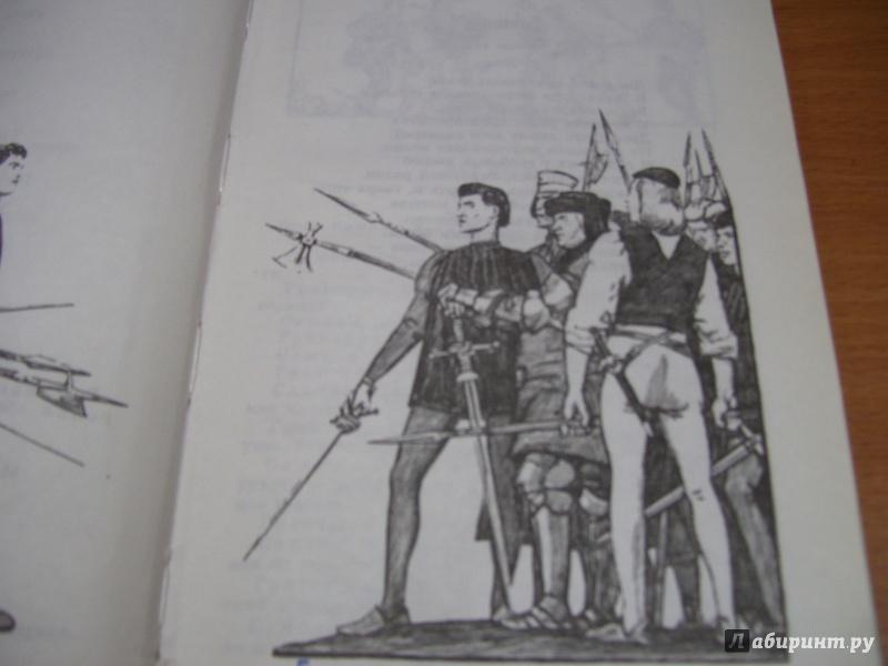 Иллюстрация 9 из 20 для Ромео и Джульетта - Уильям Шекспир   Лабиринт - книги. Источник: КошкаПолосатая