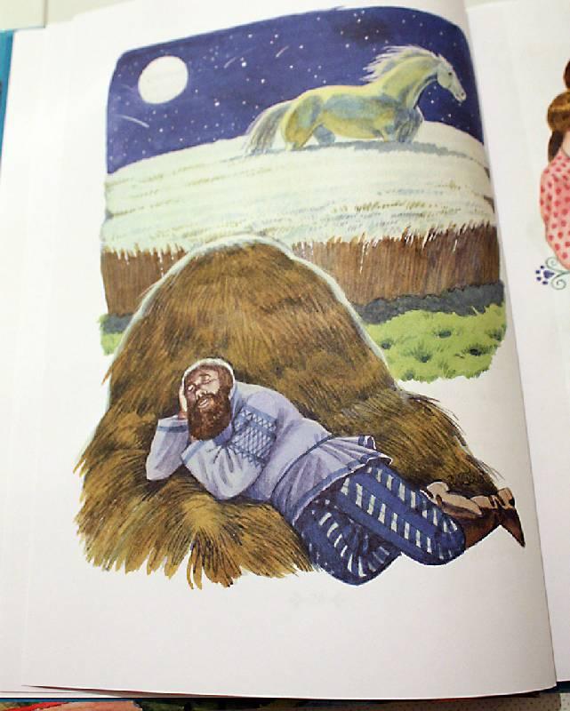 Иллюстрация 4 из 13 для Русские волшебные сказки | Лабиринт - книги. Источник: Агаева Татьяна Михайловна
