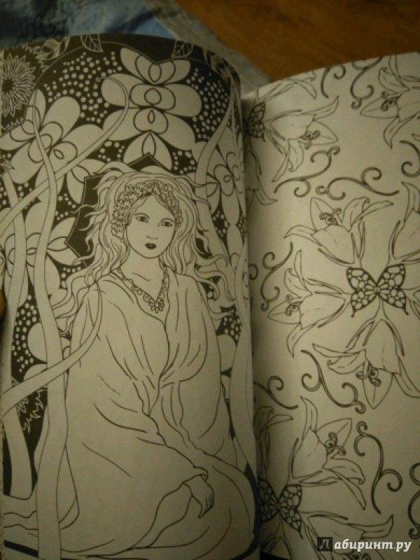 Иллюстрация 55 из 60 для Лесные феи. Мини-раскраска ...
