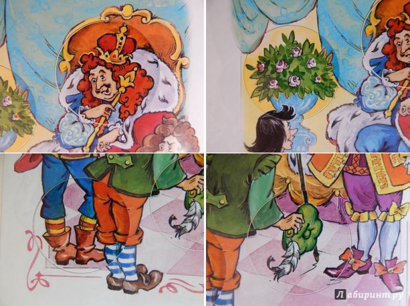 Иллюстрация 9 из 33 для Новое платье короля - Ханс Андерсен | Лабиринт - книги. Источник: Мелкова  Оксана