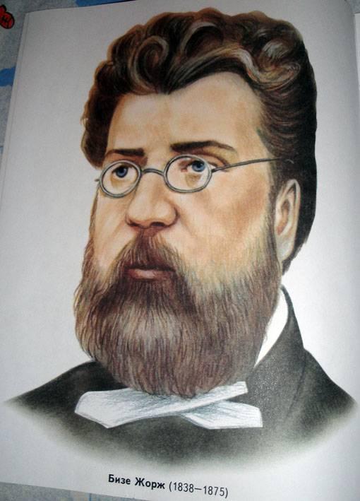Картинки композиторов для детей с надписями