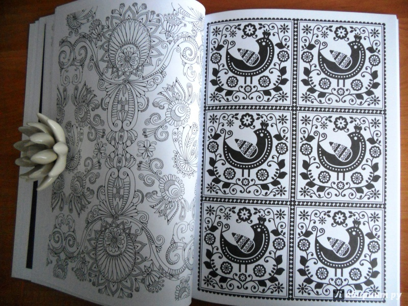 Иллюстрация 20 из 54 для Скандинавские узоры. Раскрашиваем ...