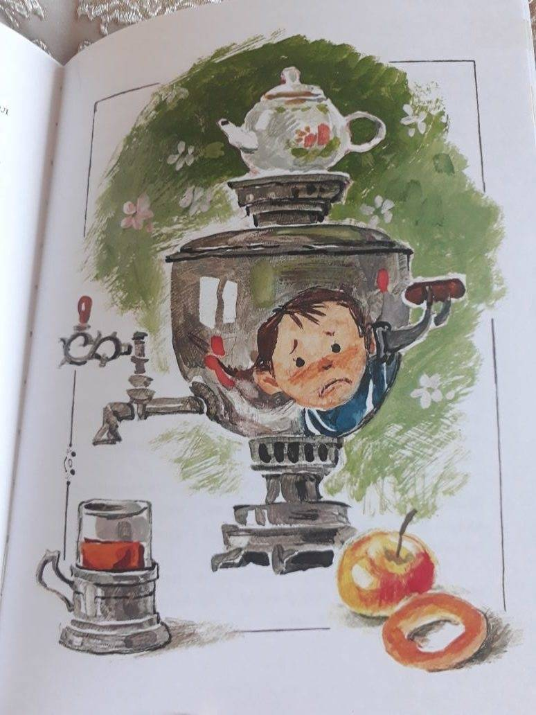 Иллюстрация 39 из 50 для Друзья-приятели. Леля, Минька и другие - Михаил Зощенко | Лабиринт - книги. Источник: Лабиринт