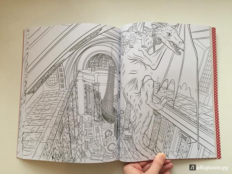 Иллюстрация 20 из 60 для Гарри Поттер. Волшебники и где их ...