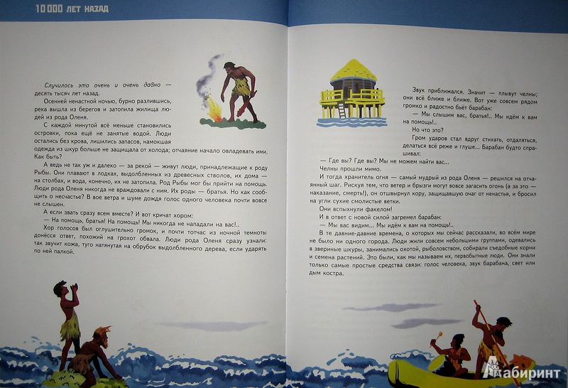 Иллюстрация 20 из 50 для Вести приходят так - Аскольд Шейкин | Лабиринт - книги. Источник: Трухина Ирина