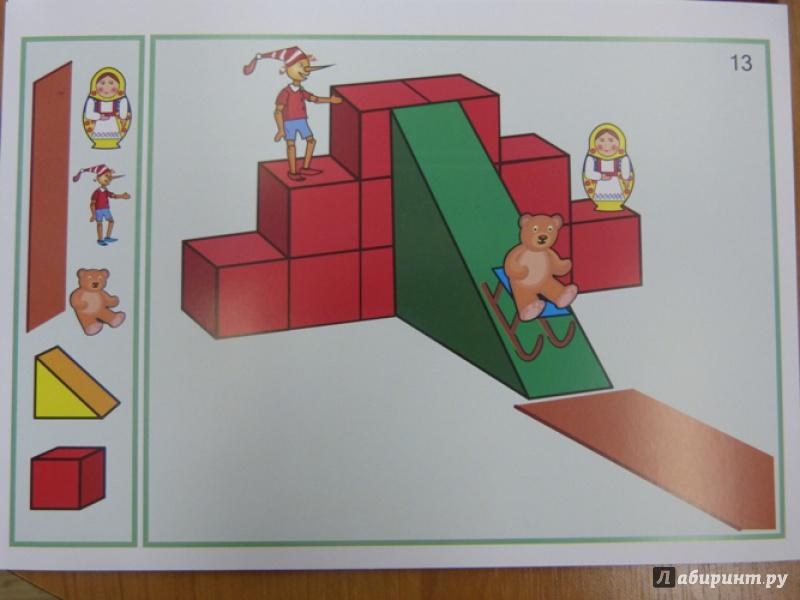 Конструирование в средней группе картинки