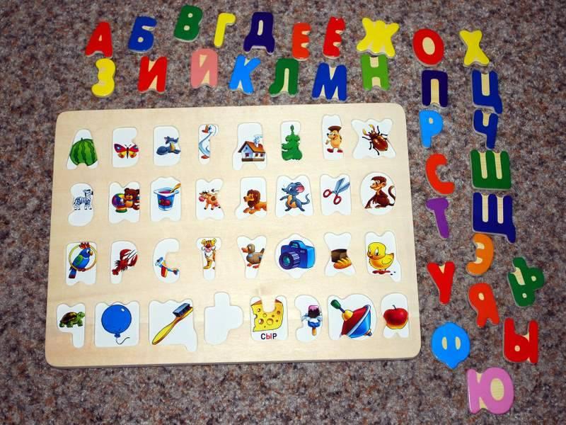 Иллюстрация 7 из 9 для Игра Веселая азбука. Алфавит | Лабиринт - игрушки. Источник: чайник