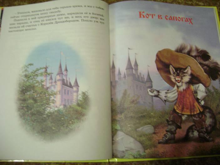 Иллюстрация 48 из 48 для Сказки - Гримм Якоб и Вильгельм | Лабиринт - книги. Источник: Batterfly