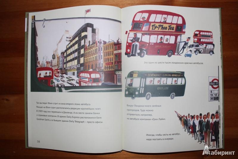 Иллюстрация 29 из 40 для Это Лондон - Мирослав Шашек | Лабиринт - книги. Источник: so-vanille